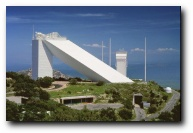 McMath Pierce Solar Telescope